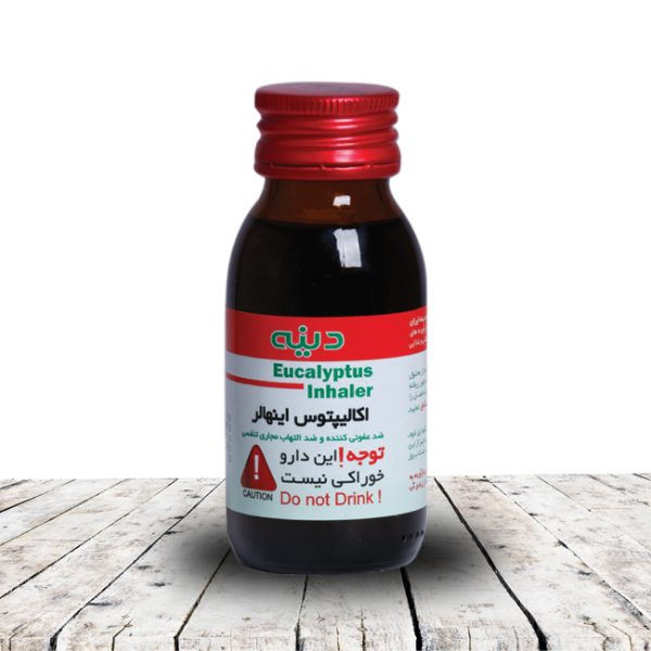 anti-inflammatory ، Respiratory tract ، Air disinfectant ، cough relief